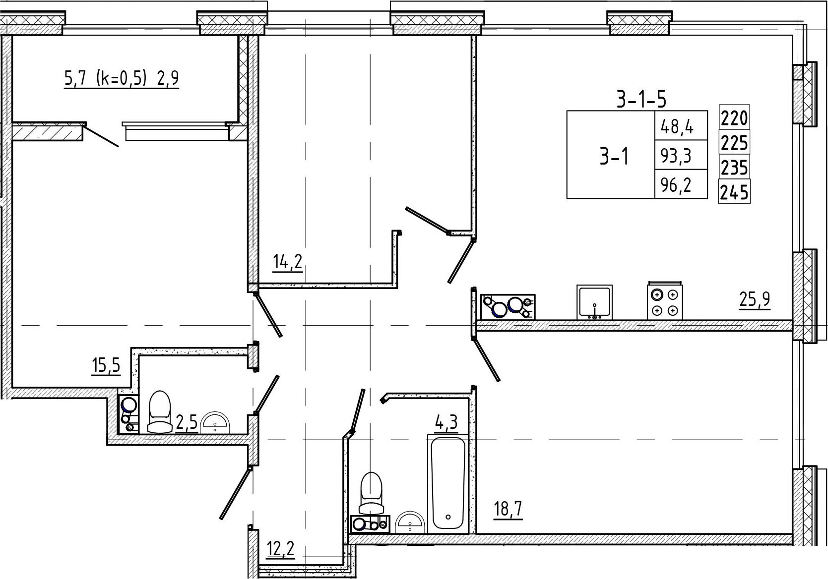 4Е-комнатная, 96.2 м²– 2