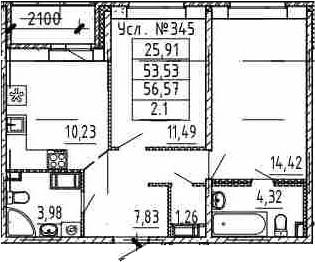 2-комнатная, 53.53 м²– 2