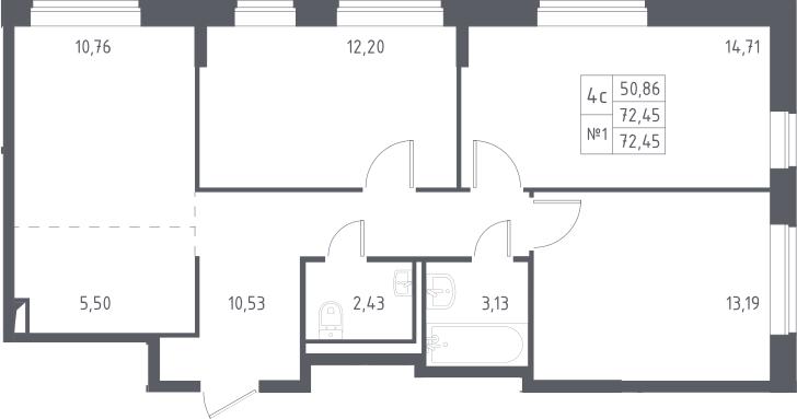 4Е-комнатная, 72.45 м²– 2