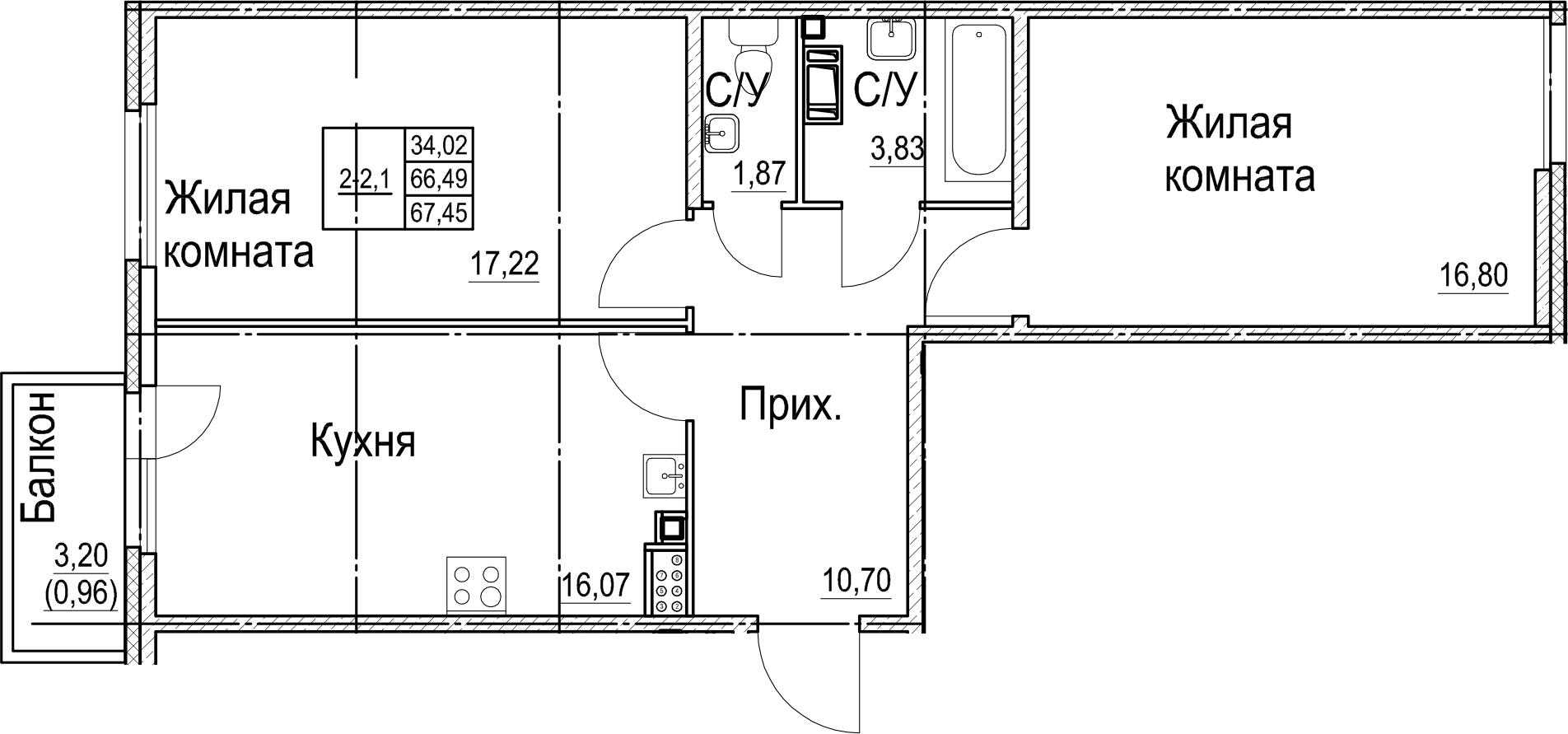 2-к.кв, 67.45 м², 8 этаж