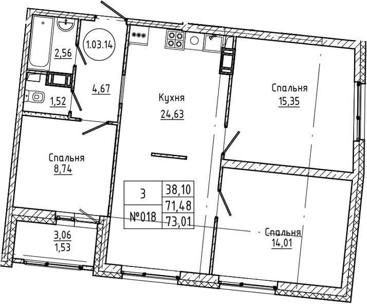4Е-к.кв, 73.01 м², 3 этаж