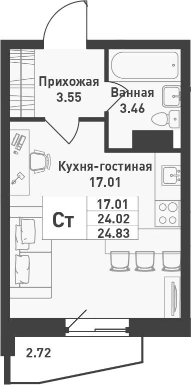 Студия, 24.83 м², от 5 этажа