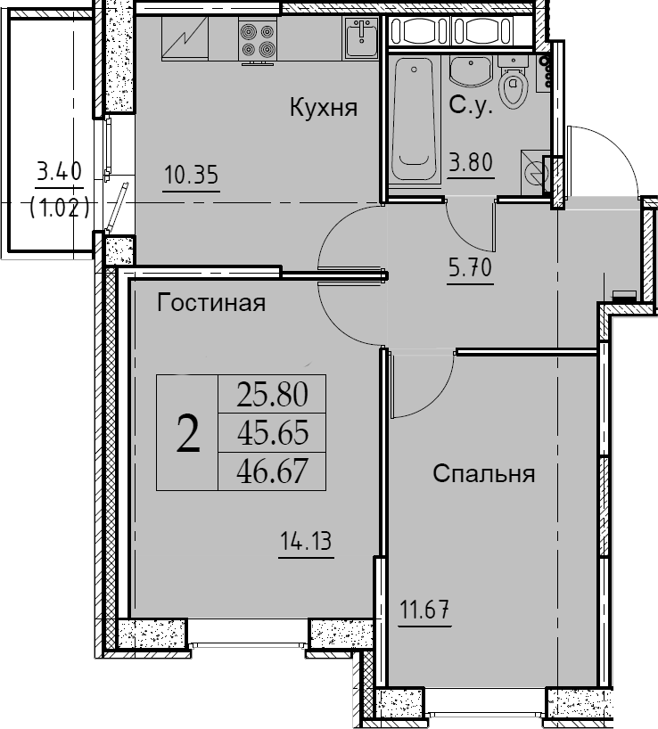2-к.кв, 46.67 м², 8 этаж