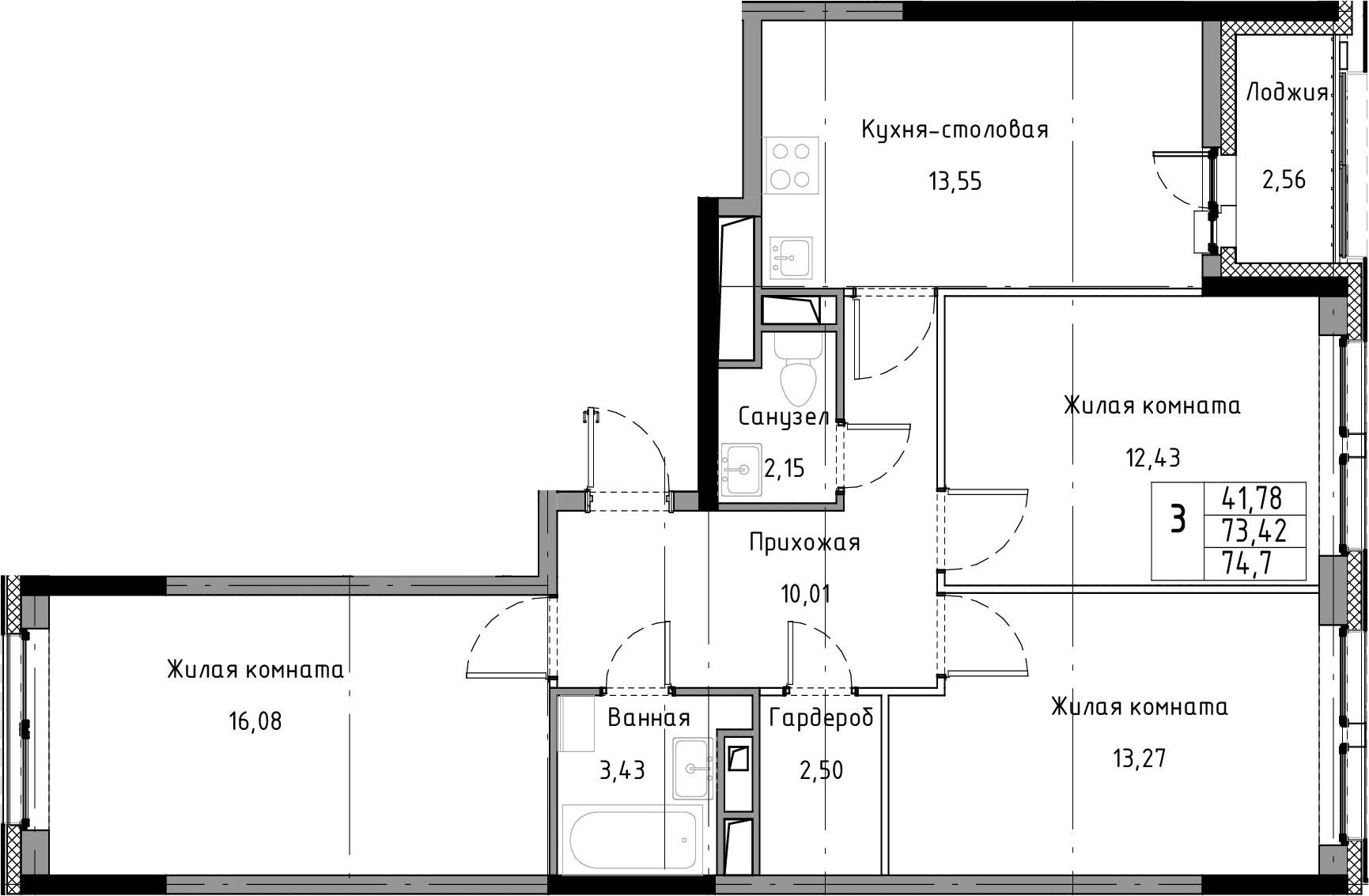 3-к.кв, 74.7 м²