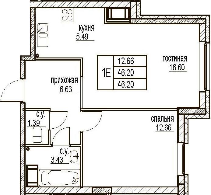 2Е-комнатная, 46.21 м²– 2