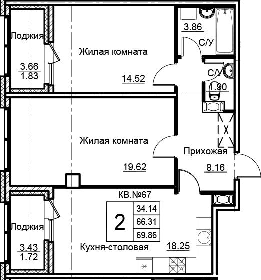 3Е-к.кв, 69.86 м², 16 этаж