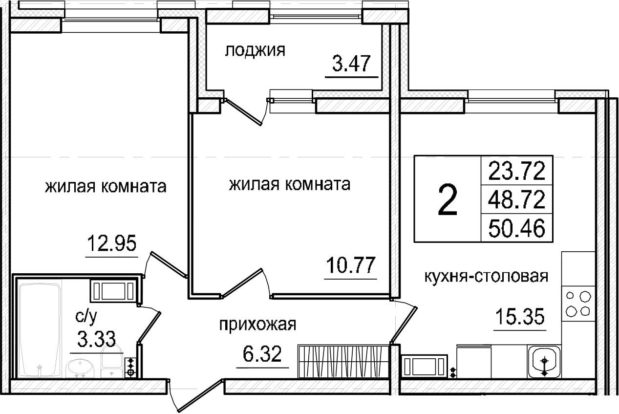 3-к.кв (евро), 52.19 м²