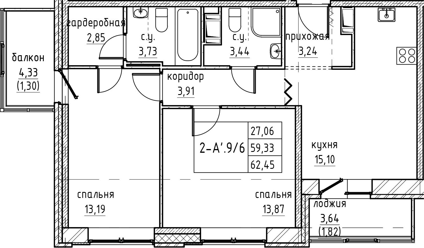 3Е-комнатная, 62.45 м²– 2