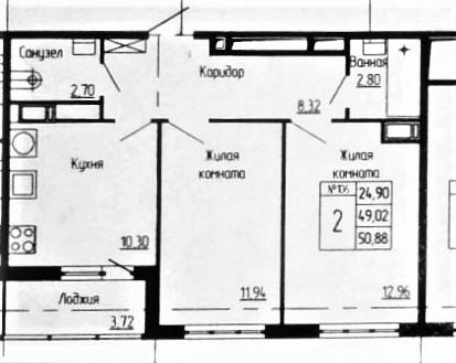 2-к.кв, 50.88 м²