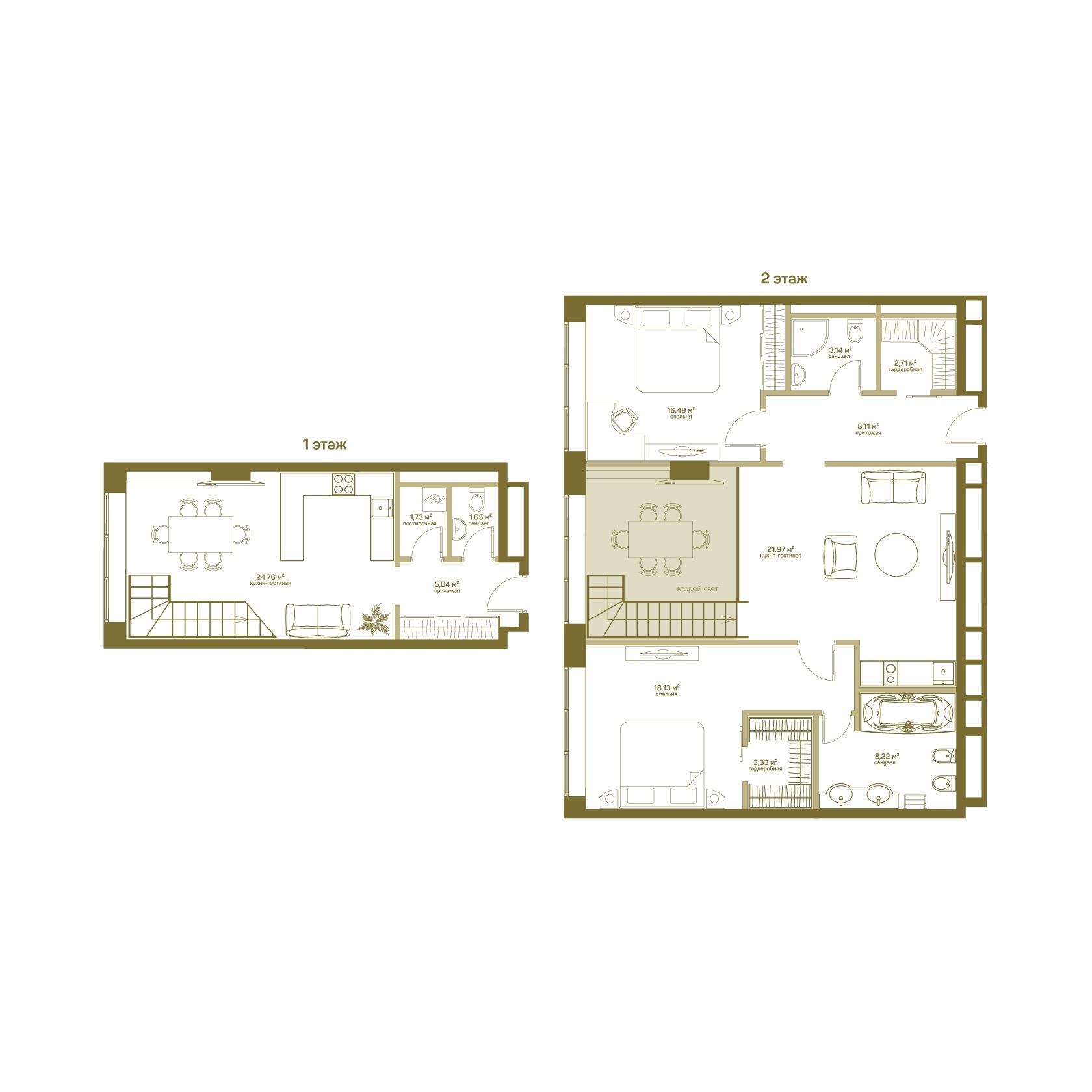 3-к.кв (евро), 124 м²