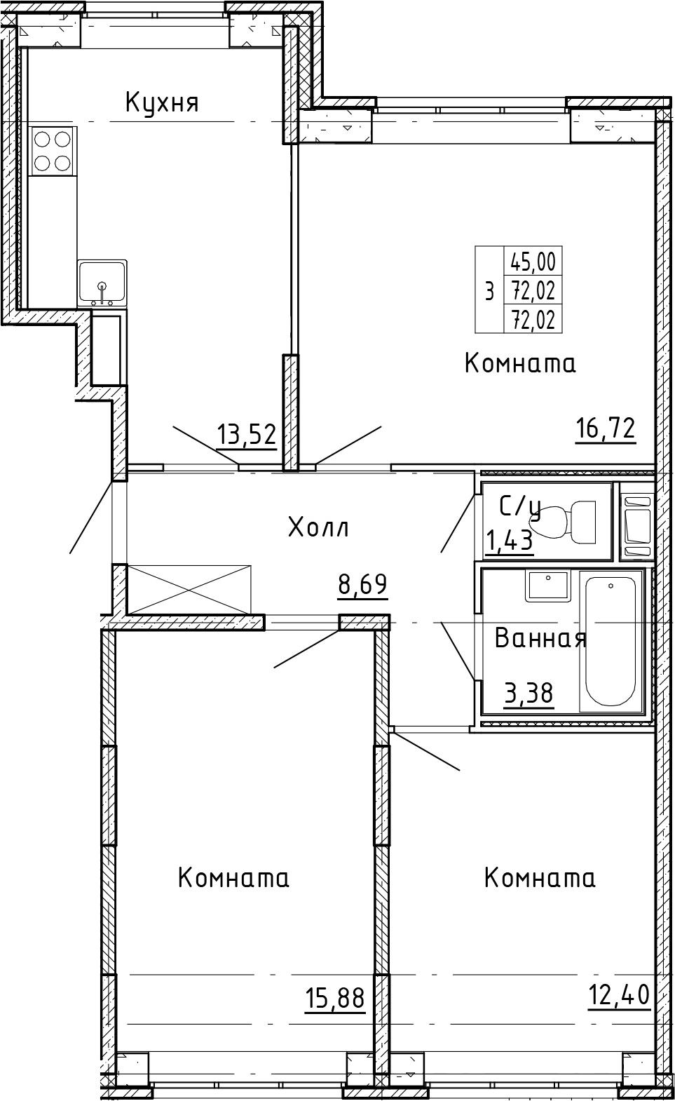 3-к.кв, 72.02 м²