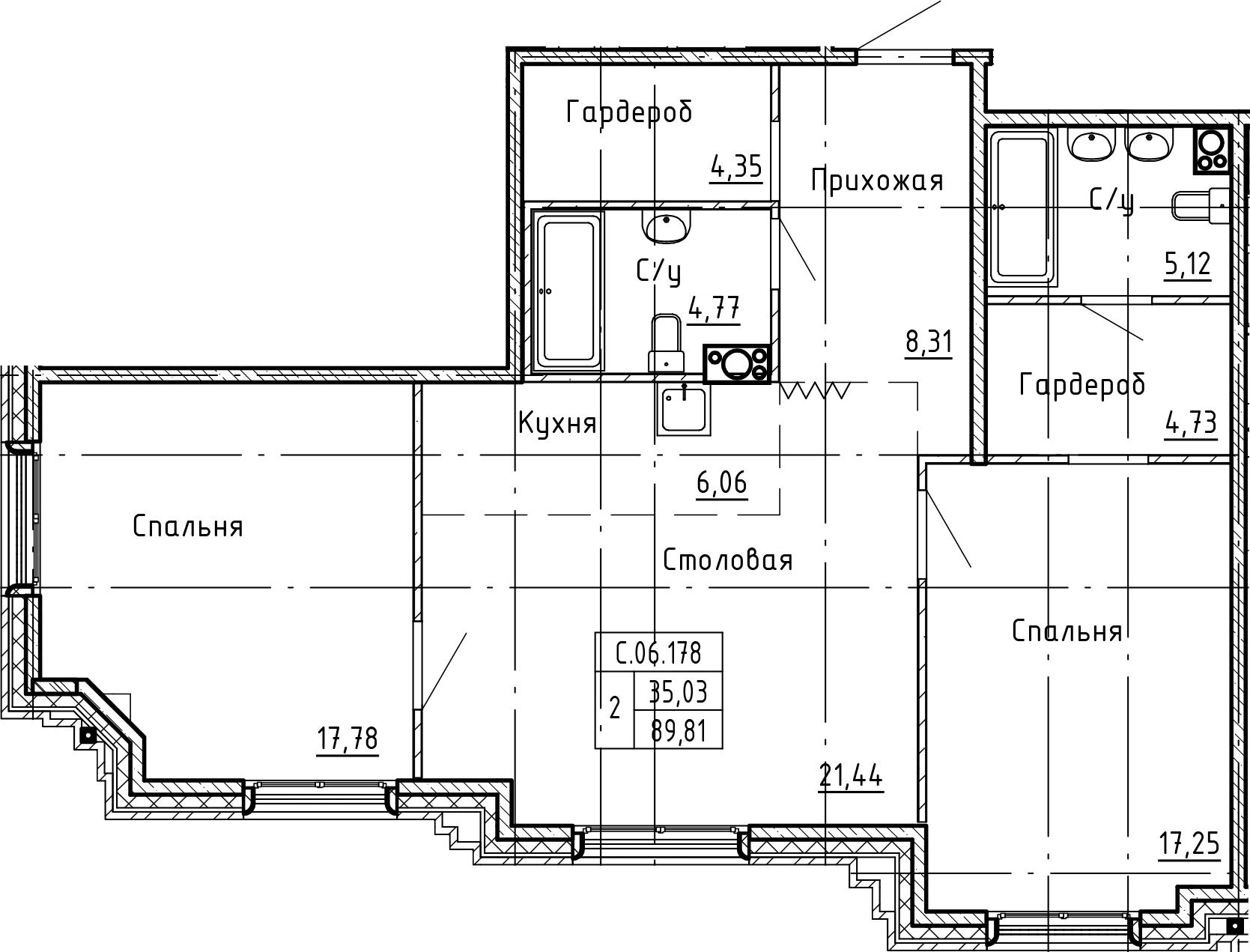 3Е-комнатная, 89.81 м²– 2