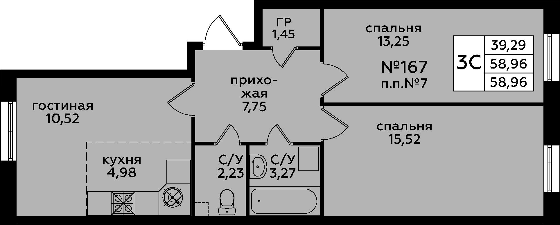 3Е-к.кв, 58.96 м², 1 этаж