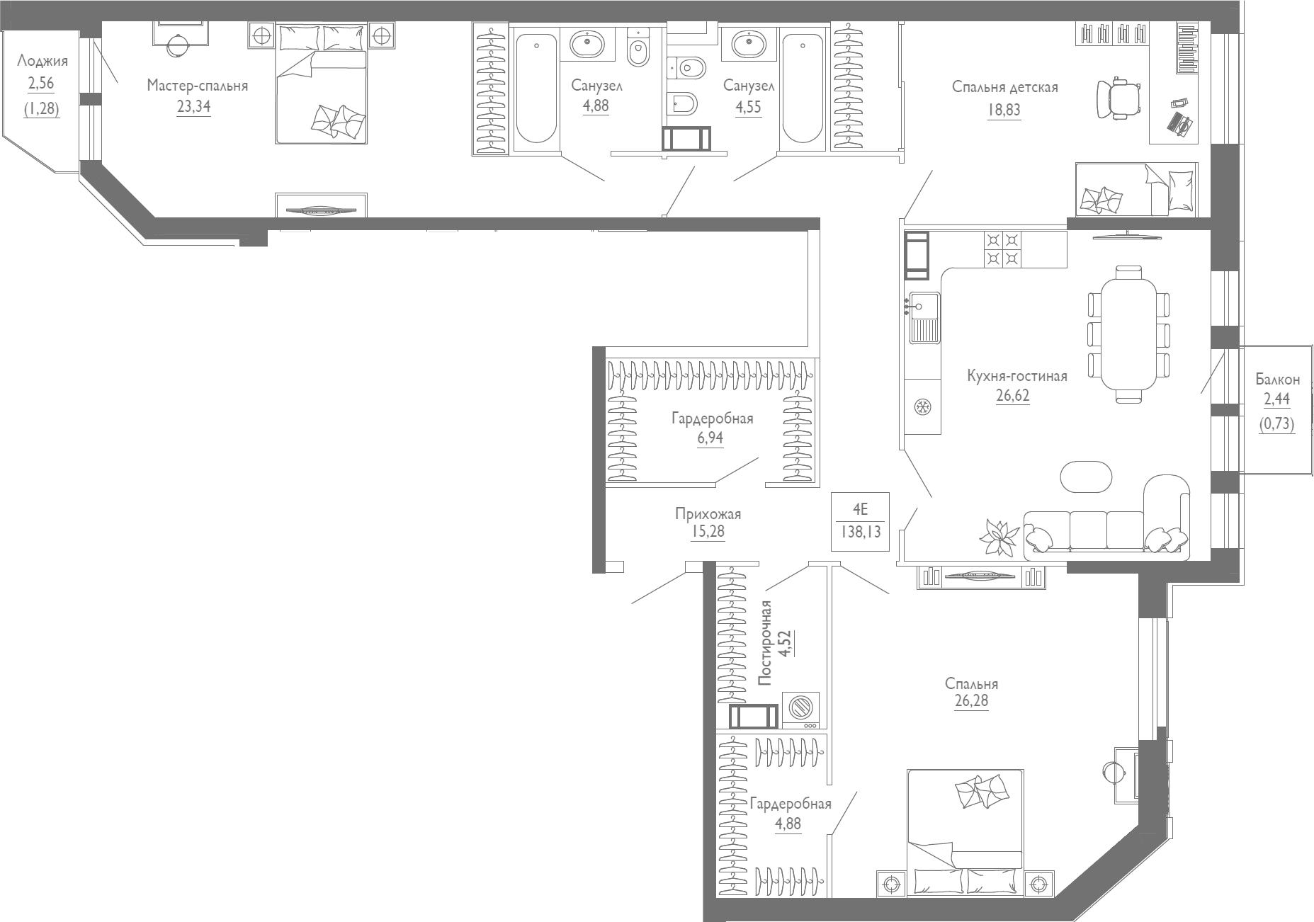 4Е-к.кв, 138.13 м²