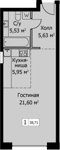 Студия, 38.71 м²– 2