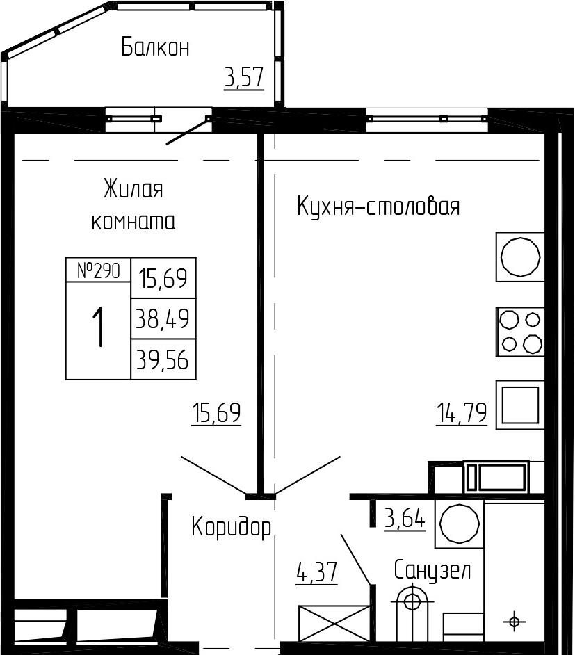 1-к.кв, 39.56 м²