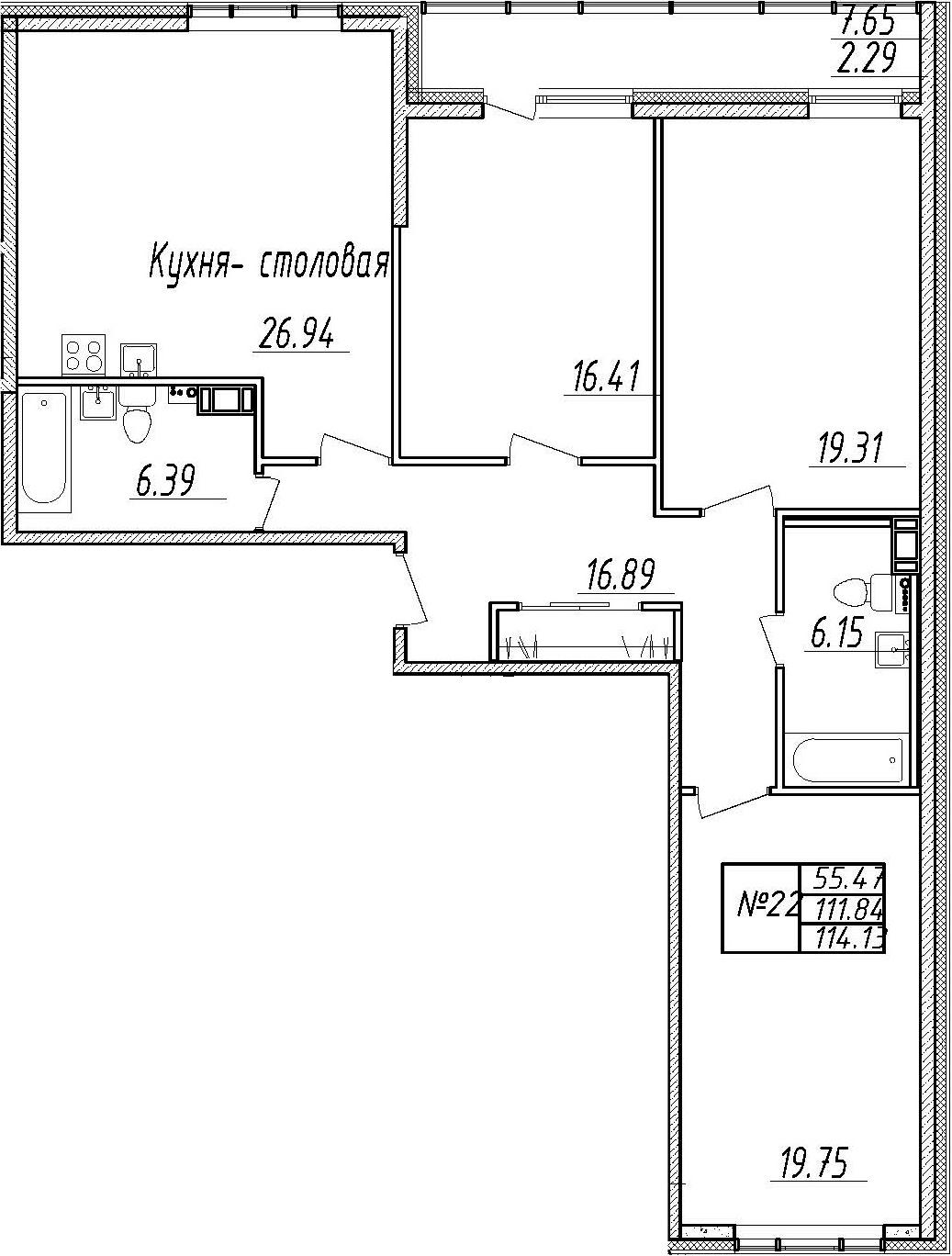 4Е-комнатная, 114.13 м²– 2