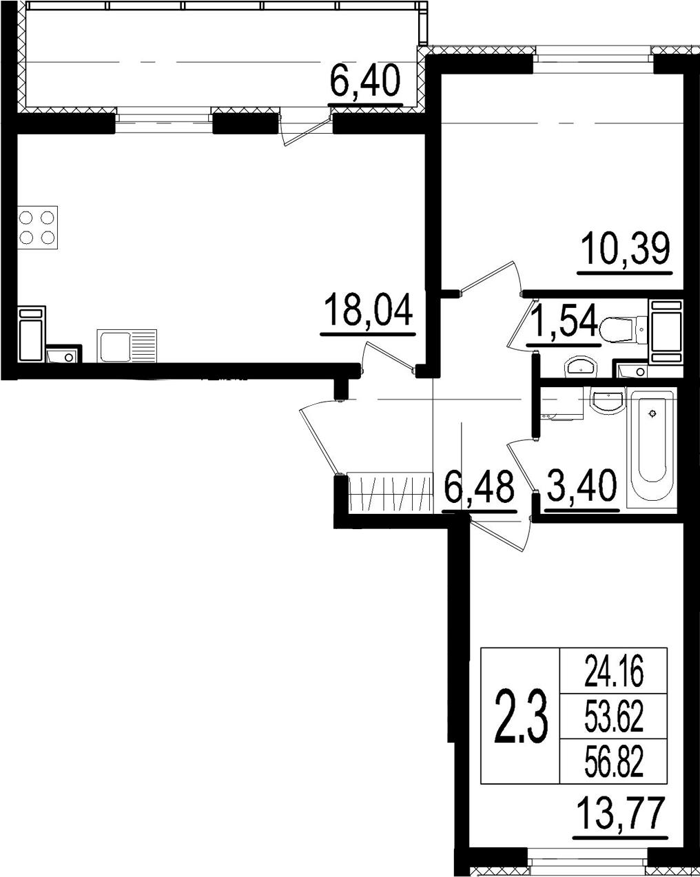 3Е-комнатная, 53.62 м²– 2