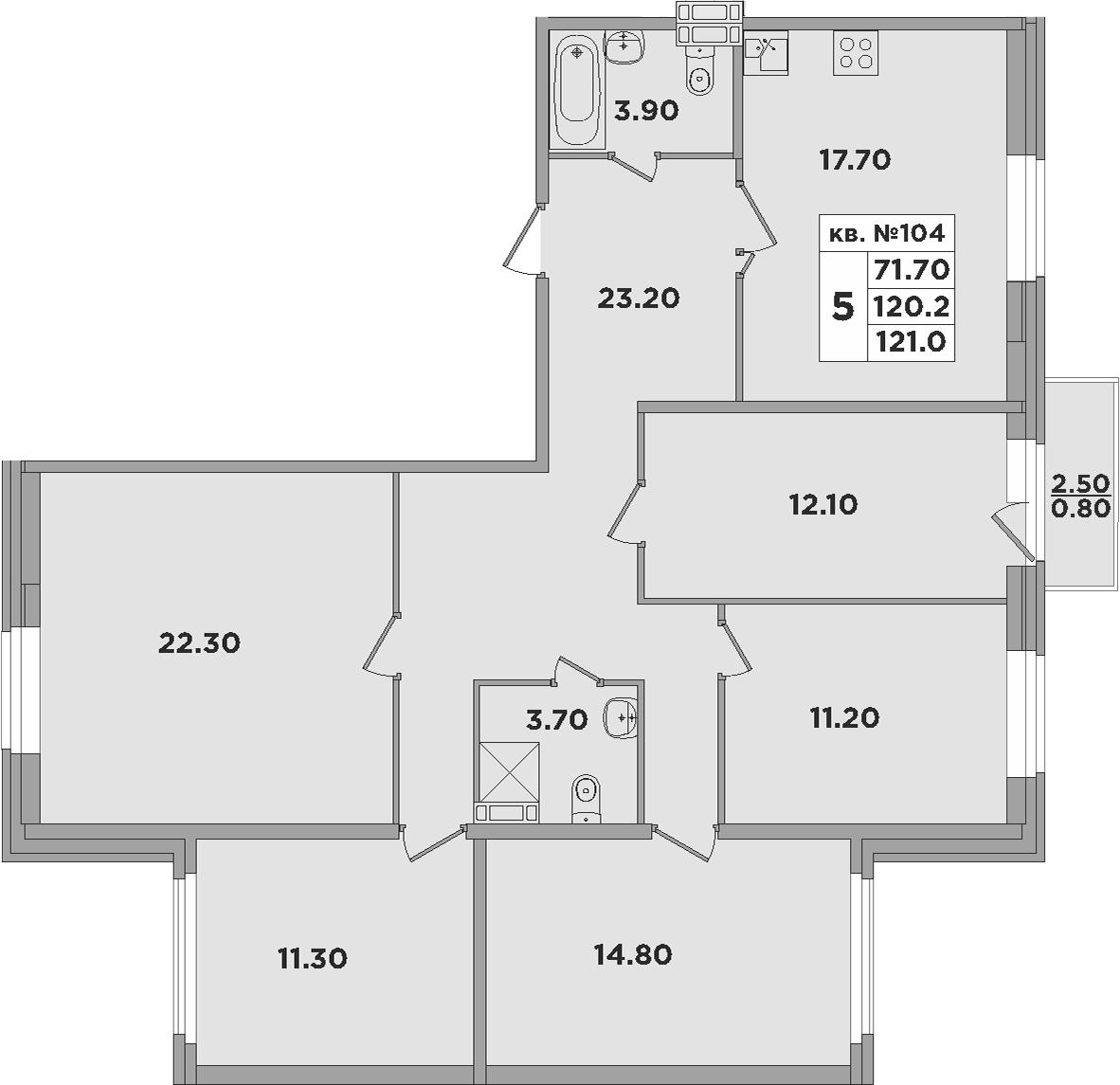 5-к.кв, 122.7 м²