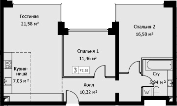 3-к.кв (евро), 72.83 м²