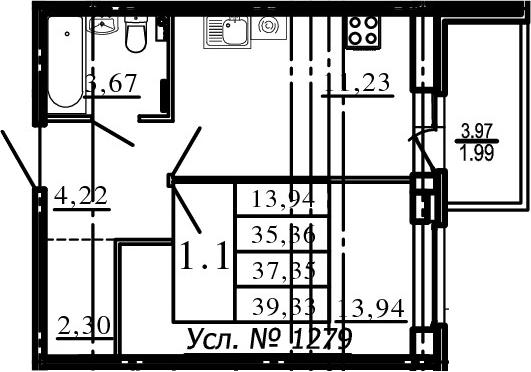 1-к.кв, 35.36 м², 1 этаж