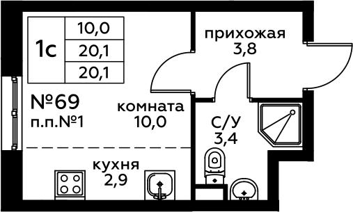 Студия, 20.1 м²– 2