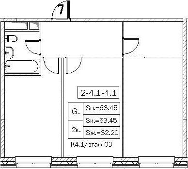 Своб. план., 63.45 м²