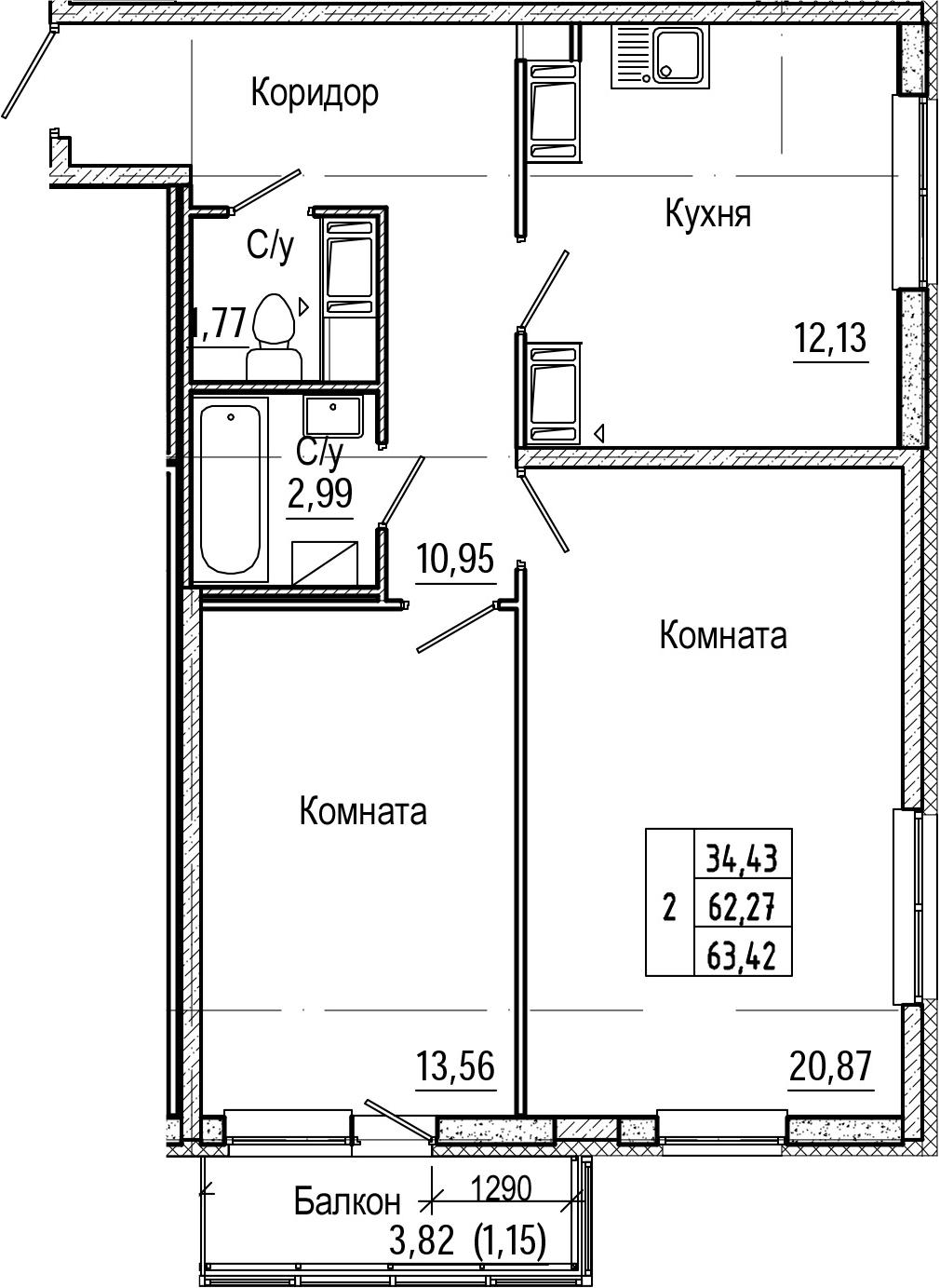 2-комнатная, 63.42 м²– 2
