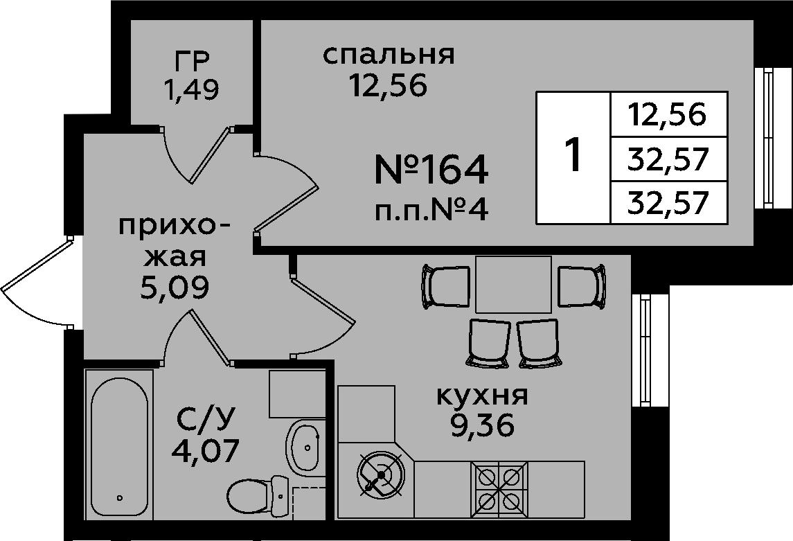 1-к.кв, 32.57 м²