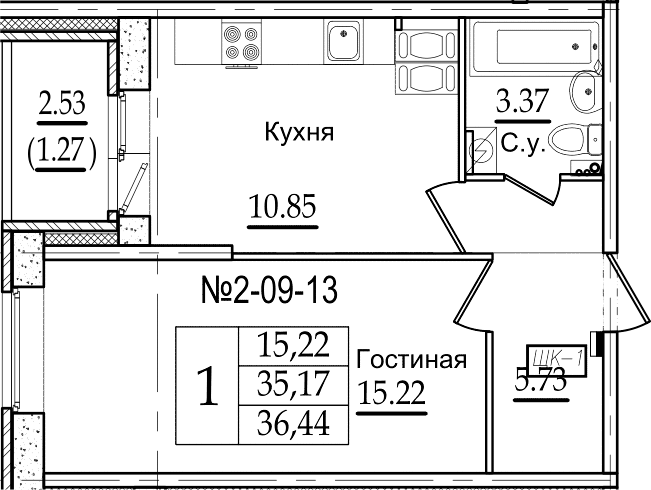 1-комнатная, 36.44 м²– 2