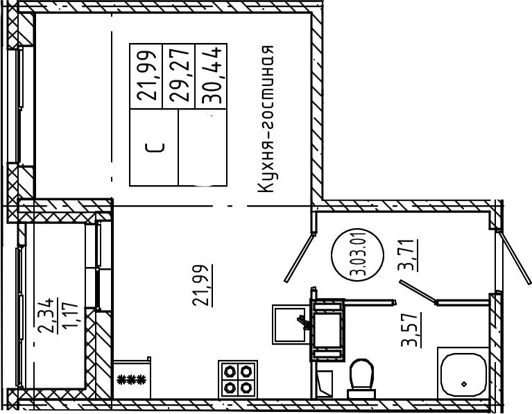 Студия, 30.44 м²