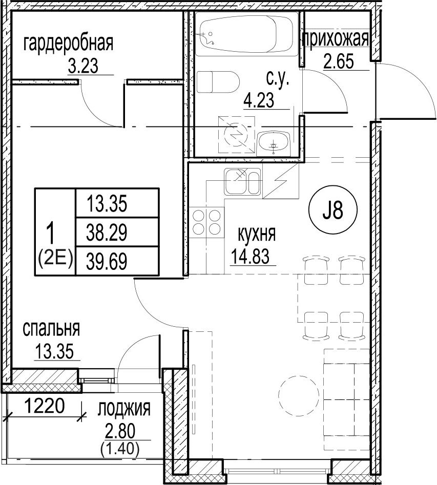 2Е-комнатная, 39.69 м²– 2