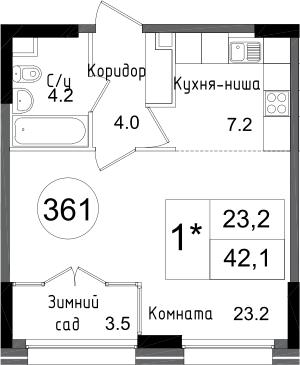 Студия, 42.1 м²– 2