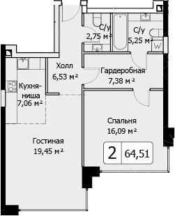 2Е-комнатная, 64.51 м²– 2