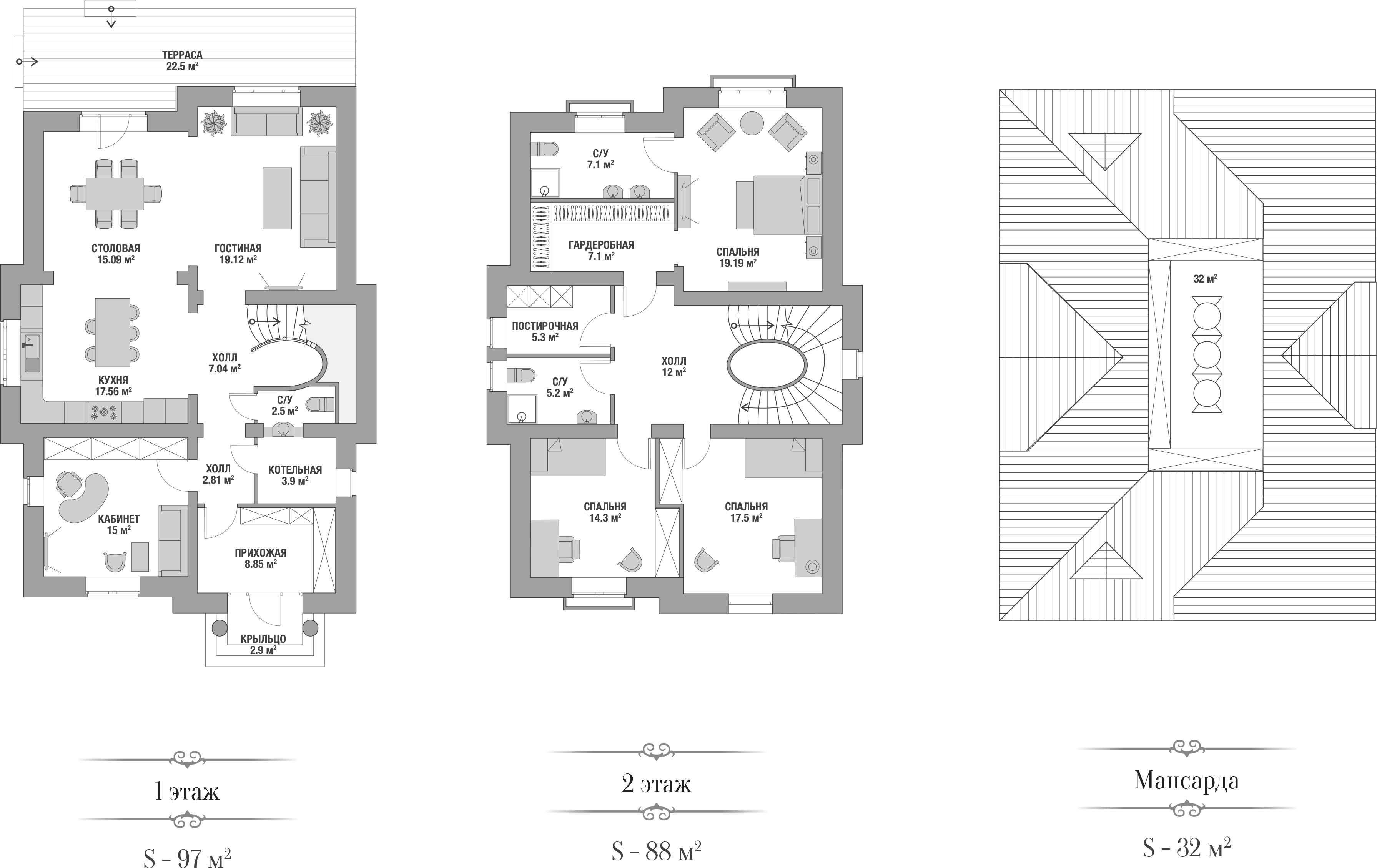 Коттедж, 217 м²– 2