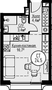 Студия, 24.5 м², от 20 этажа