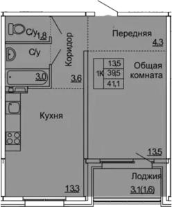 1-к.кв, 41.1 м², 2 этаж