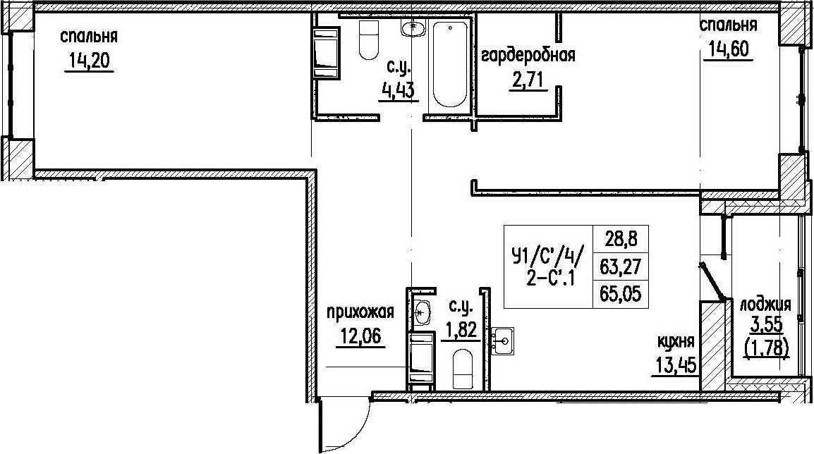 2-комнатная, 65.05 м²– 2