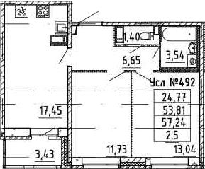 3Е-комнатная, 53.75 м²– 2