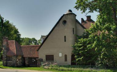 Музей-усадьба Щербова