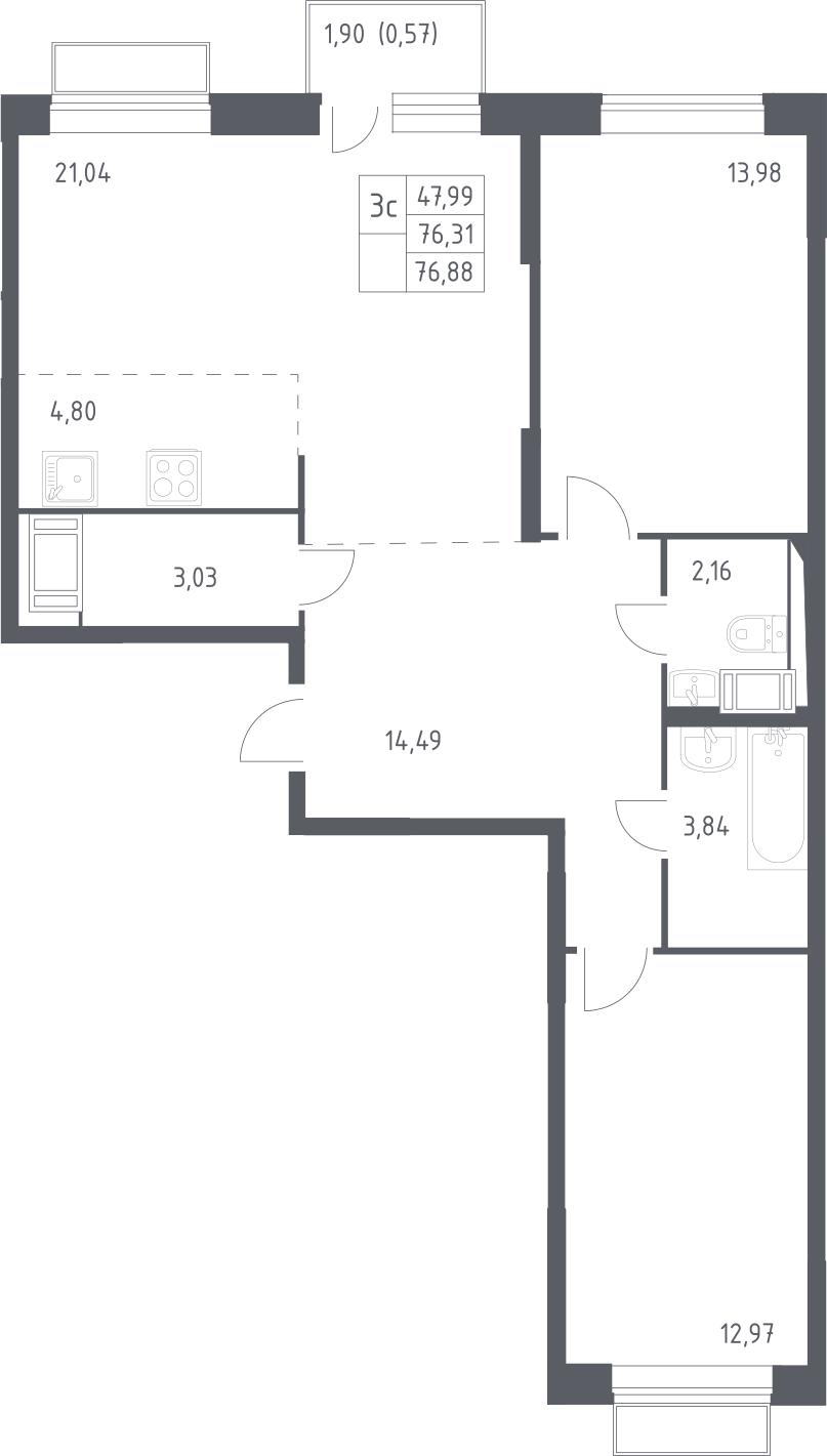 3Е-комнатная, 76.88 м²– 2
