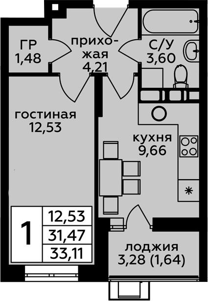 1-комнатная, 33.11 м²– 2