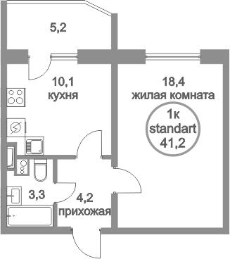1-комнатная, 41.2 м²– 2