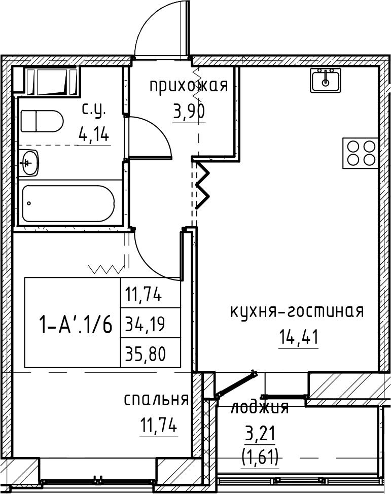 2Е-к.кв, 35.8 м², от 3 этажа