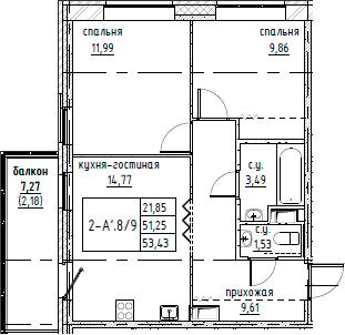 3Е-комнатная, 53.43 м²– 2