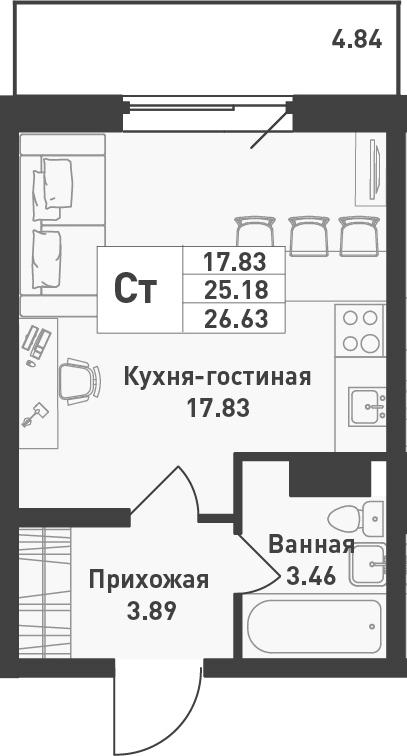 Студия, 26.63 м², от 2 этажа