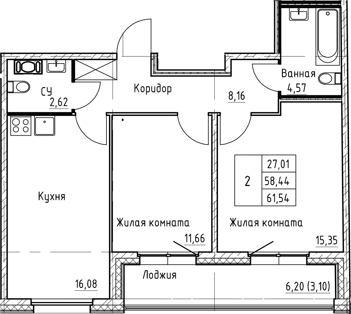 3Е-к.кв, 61.54 м², 7 этаж