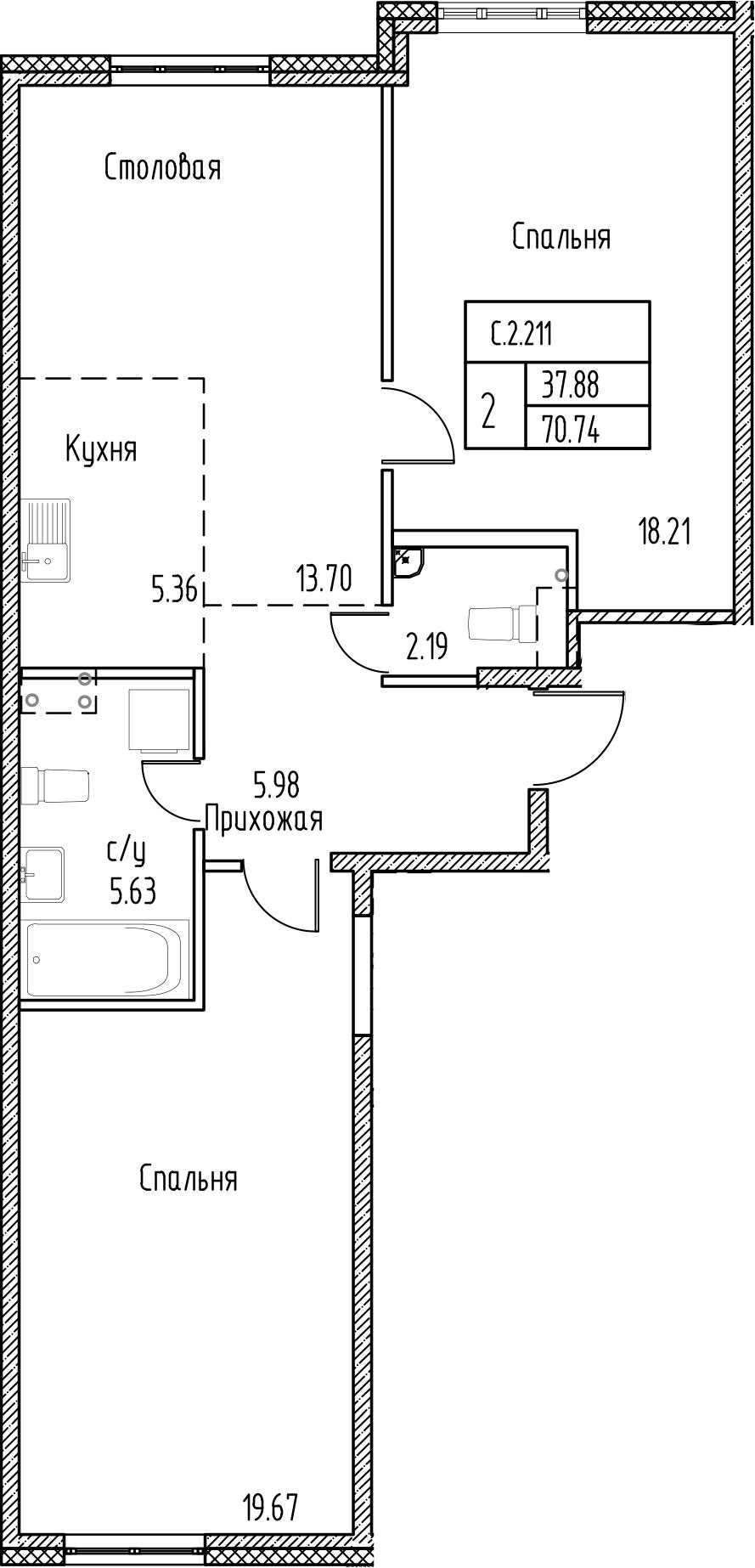 2-к.кв, 70.74 м²