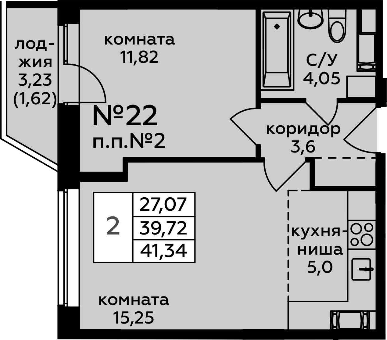 2Е-комнатная, 41.34 м²– 2