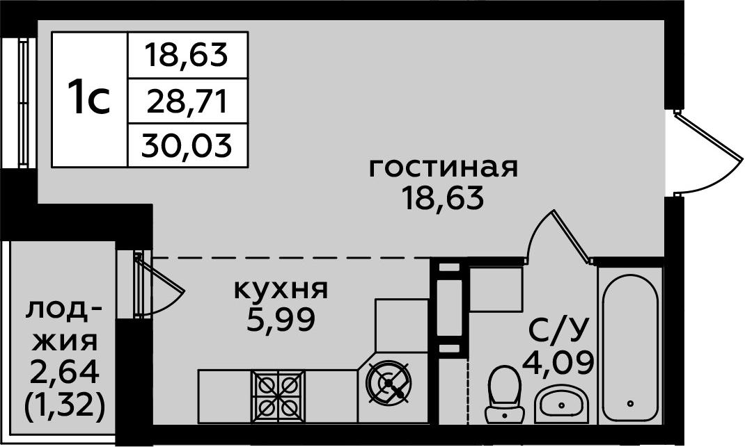 Студия, 30.03 м²